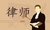律师 (6).jpg